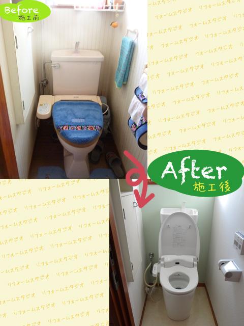 秋山邸トイレ