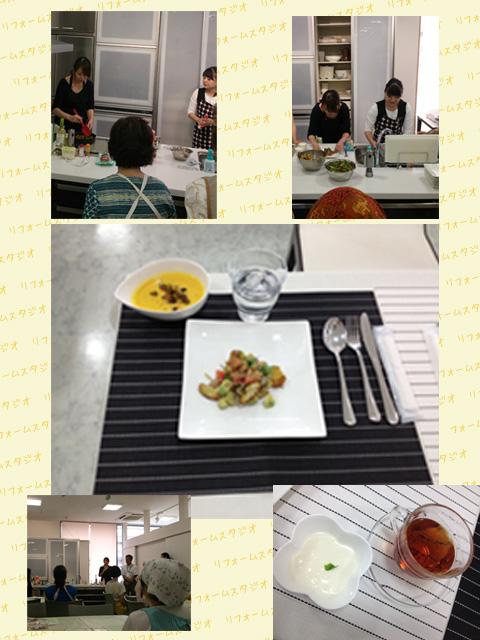 料理教室r